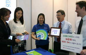 Samuel Sciacca with team at Korea Smart Grid